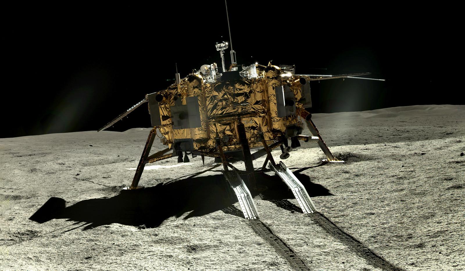 опубликовала фото луны китай окончания