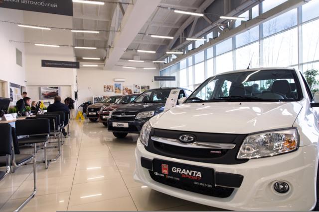 «РГ» составила рейтинг самых недорогих авто в Российской Федерации